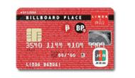 BP LINDA CARD