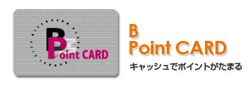B Point CARD
