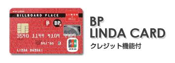 BP LINDAT CARD