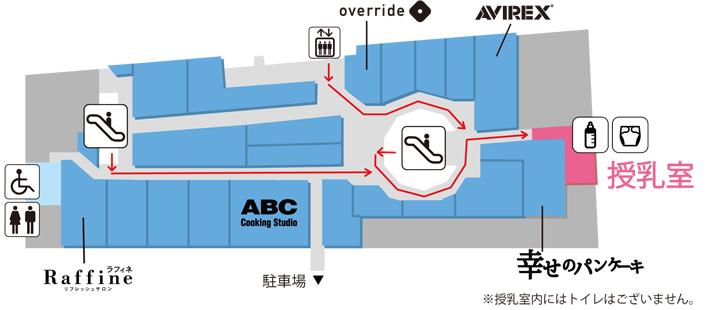 授乳室MAP