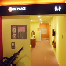 授乳室 入口