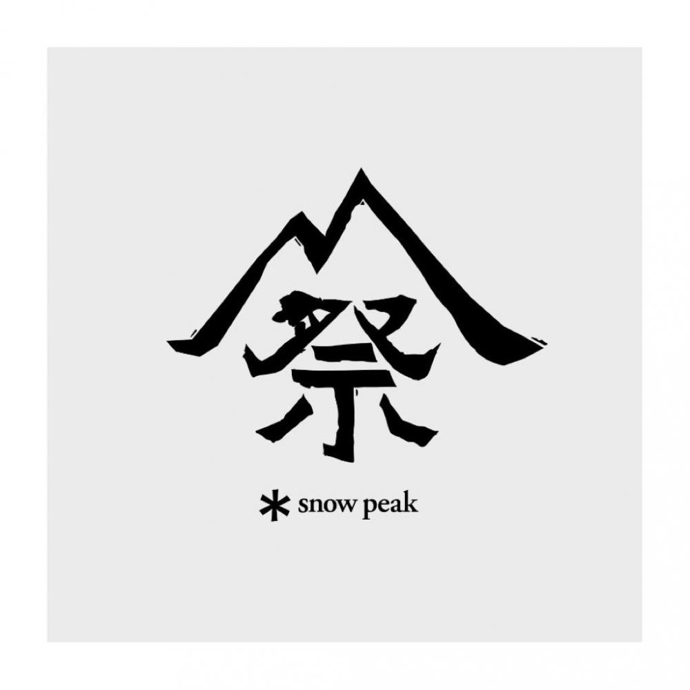 雪峰祭2019秋