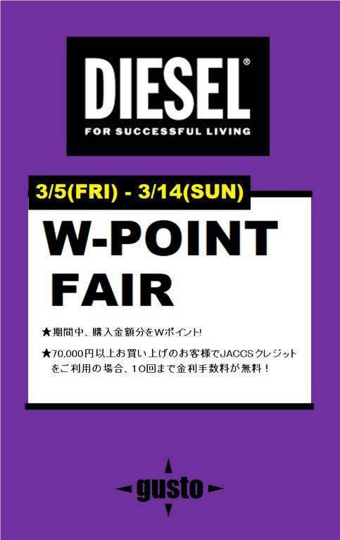 21SS Wpoint start ‼