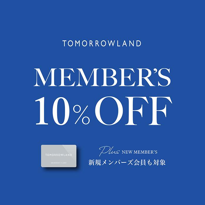 TOMORROWLAND MEMBERS 10%OFF
