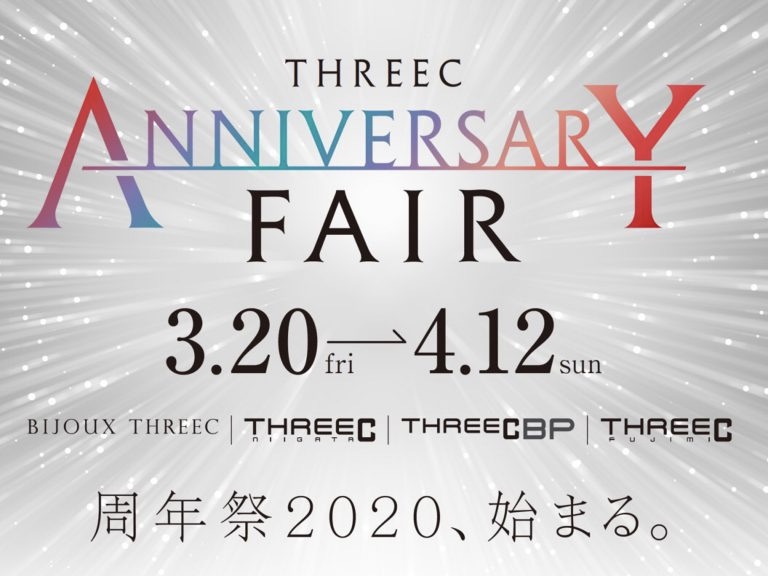 THREEC ANNIVERSARY FAIR
