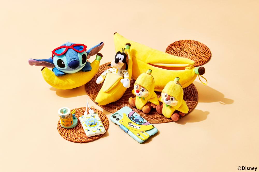 8月7日は「バナナの日」!夏らしくポップなデザインの「LOTS OF BANANAS」シリーズが登場