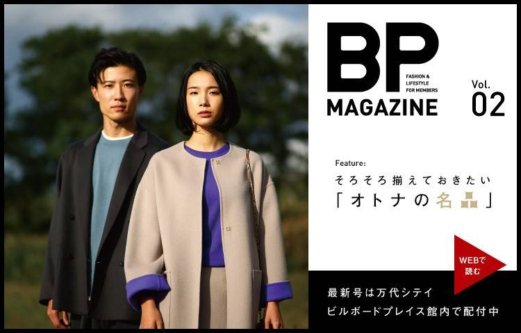BP MAGAZINE vol.2