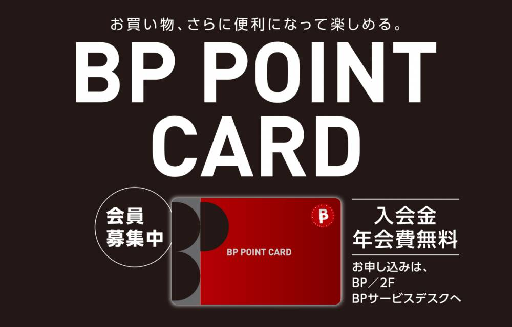 BP POINT CARD