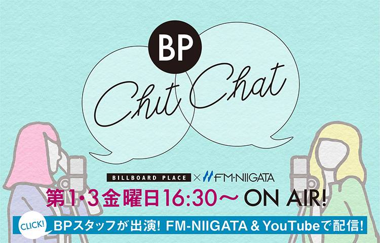 BP Chit chat