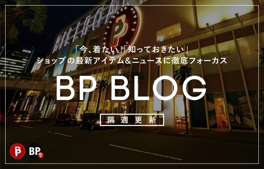 BP BLOG