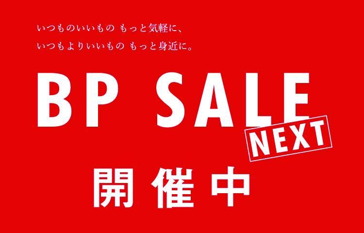 BP SALE NEXT