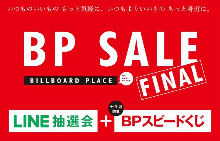 BP SALE FINAL