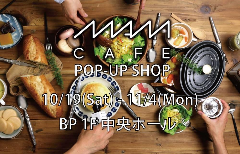MAM CAFE POP-UP SHOP
