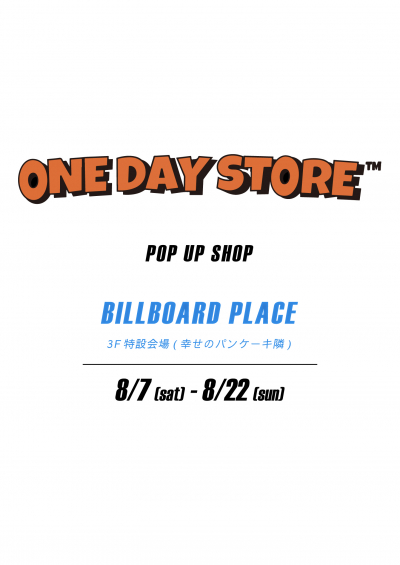 ONE DAY STORE POP-UP
