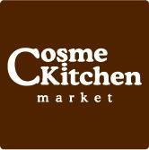 コスメキッチンマーケット