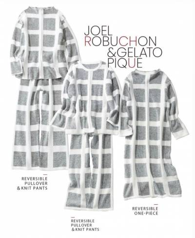 9・12 GELATOPIQUE×JOEL ROBUCHON START★