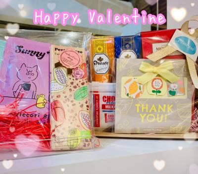☆*°バレンタイン☆*°