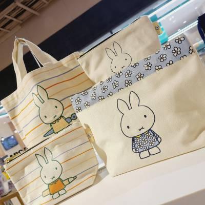【miffy】ミニトート・ポーチ