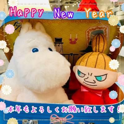 🎍新年あけましておめでとうごさいます🎍