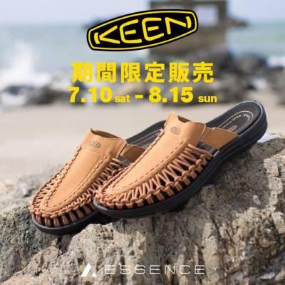 【ESSENCE BP】KEEN期間限定販売決定!!NIKE,adidas新作もございます!