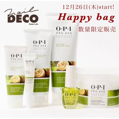 【12/26販売開始】happy bag販売します!