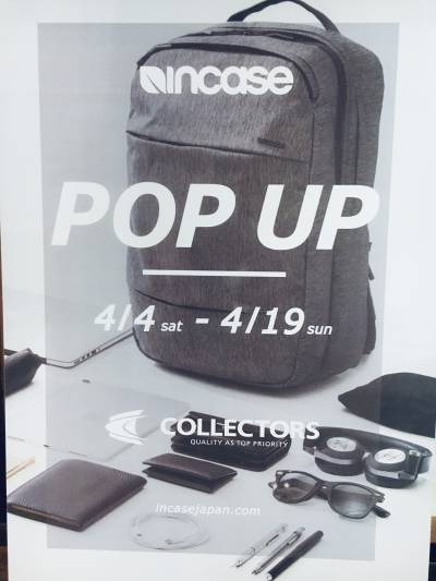 Incase  POP UP  開催中