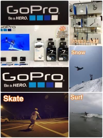 GoProのある生活