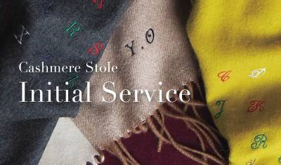 """Cashmere Stole Initial Service"""