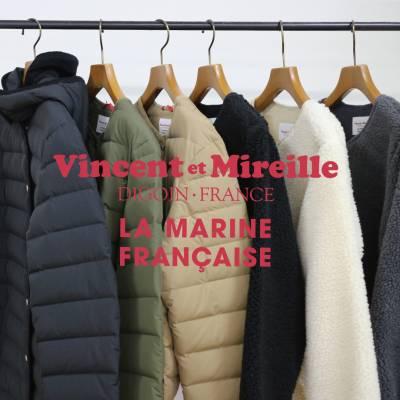 Vincent et Mireille × LA MARINE FRANÇAISE  コート受注会