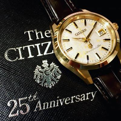 【The CITIZEN】25周年記念限定モデル発売!
