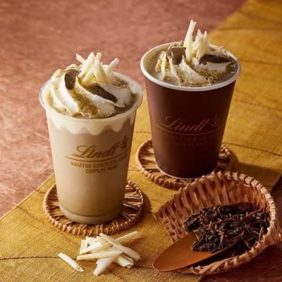 ほうじ茶が香り立つチョコレートドリンク